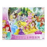 美人鱼拼图白雪公主100/200/300片4-5-8岁女孩儿童益智玩具