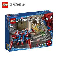 【当当自营】LEGO乐高积木 超级英雄SuperHeroes系列 76148 蜘蛛侠大战章鱼博士 玩具礼物