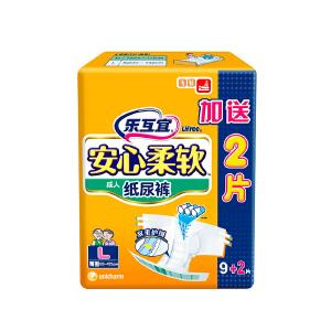 乐互宜 安心柔软搭扣式老年成人纸尿裤成人护理垫尿垫尿不湿L9片