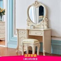 欧式梳妆台卧室 白色烤漆化妆柜北欧现代简约小户型实木化妆台 组装
