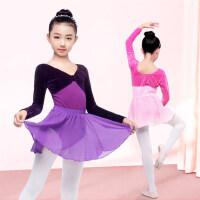 儿童舞蹈服 户外长袖练功服民族舞连体服套装女童演出服