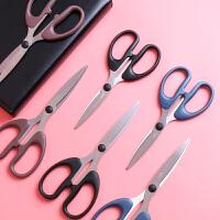 晨光文具 晨光剪刀ASS91309不锈钢剪刀 美工剪刀 办公文具
