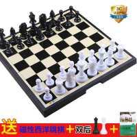 磁性国际象棋套装儿童初学者折叠棋盘成人大号黑白棋送西洋跳棋