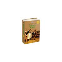 雾都孤儿 双城记(超值白金版) [英] 查尔斯・狄更斯,黄水乞,宋兆霖 中国华侨出版社 9787511310088
