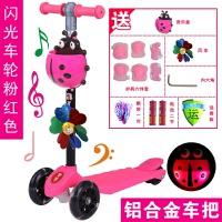 小孩单脚滑板车儿童三四轮闪光音乐男孩女宝宝2-3-6-14岁溜溜车