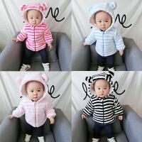 蓓莱乐男女婴幼儿外加绒套装0岁6月装宝宝3春季婴儿卫衣服童衣服