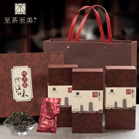 至茶至美 安溪铁观音浓香型茶叶 传统碳焙 高山乌龙茶 民俗文化茶叶礼盒装 500g 包邮