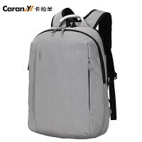 卡拉羊2017年新款双肩包 简约男女大学生背包旅行包 上班电脑背包