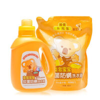 喜多宝宝抑菌防螨洗衣液1000ml+900ml 婴儿洗衣液
