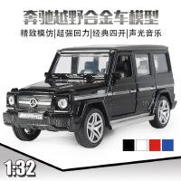 1:32奔驰G65越野合金车模型声光回力儿童玩具车