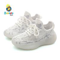 芭芭鸭儿童运动鞋椰子鞋男童鞋子2020春款新女童鞋网面透气小白鞋