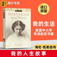现货正版 我的人生故事 英文原版 The Story of My Life 海伦凯勒自传 英文版人物传记 假如给我三天