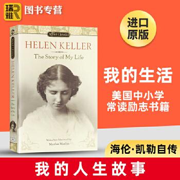现货正版 我的人生故事 英文原版 The Story of My Life 海伦凯勒自传 英文版人物传记 假如给我三天光明作者 励志读物 进口英语书 乐观自强励志读物 便携本