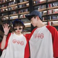情侣装短袖T恤夏装新款韩版宽松三个鬼脸印花男女半袖衫