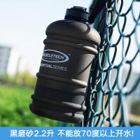 健身水杯大容量水壶塑料运动男便携户外水壶超大2.2l升水瓶太空杯