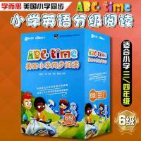 ABCtime美国小学同步阅读第6级 儿童绘本单词小学生三四年级英语外语阅读理解练习通用版课外读物全