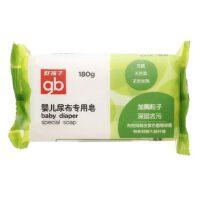 好孩子植物精华婴儿尿布*皂 宝宝洗衣皂(绿茶雅香)180g X1109