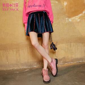 妖精的口袋生物研究秋装新款撞色A字型淑女半身裙女短裙子