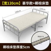 木板床硬板折叠床单人家用板式简易陪护出租房用的床铁架一米