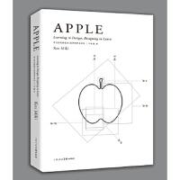 【BF】APPLE-学习方式的设计.设计的学习方式