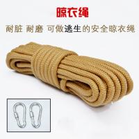 绳子捆绑绳晾衣绳晒被绳户外10米加粗防滑耐磨室内室外免打孔家用