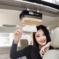 车载纸巾盒汽车内饰用品创意天窗遮阳板挂式抽纸盒椅背餐巾纸抽盒