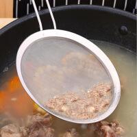 加密厨房滤网漏304不锈钢滤油网捞油勺油隔捞面勺捞油漏大漏勺