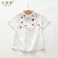 [当当自营]贝康馨 2017夏季新款男童纯棉卡通刺绣衬衫