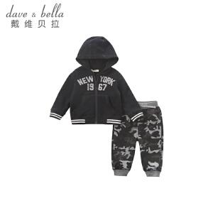 davebella戴维贝拉秋季男童套装 宝宝休闲运动迷彩套装DB6201