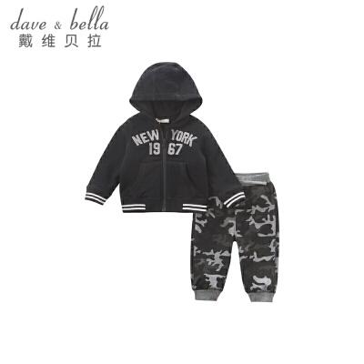 davebella戴维贝拉秋季男童套装 宝宝休闲运动迷彩套装DB6201戴维贝拉 每周二上新  0-6岁品质童装