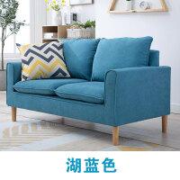 双人沙发小户型二三人单人北欧简约租房客厅卧室小沙发款组合