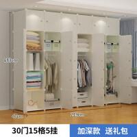 简易衣柜简约现代经济型组装单人小户型省空间塑料布衣橱宿舍柜子 6门以上 组装