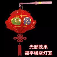 元旦节日手工灯笼制作diy材料包儿童卡通福猪手提发光幼儿园花灯