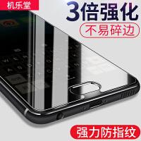 包邮 Nillkin/耐尔金  iphone6 plus iphone6s plus 钢化玻璃膜 苹果6钢化膜 全屏幕覆盖手机保护贴膜