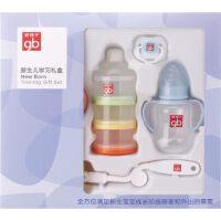 好孩子PP奶瓶 新生儿哺喂学习礼盒 goodbaby婴儿奶瓶礼盒 P80031