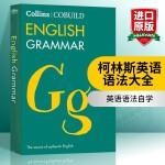 华研原版 柯林斯英语语法 英文原版 Collins COBUILD English Grammar 英语语法自学工具书