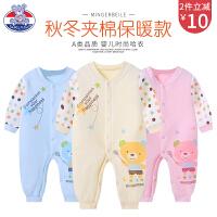 婴儿连体衣春秋新生儿衣服0-3个月6哈衣爬服睡衣宝宝长袖保暖冬季