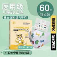 健益牛蒡根茶礼盒 牛蒡片茶 1桶(25包)