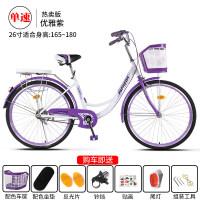 自行车男女式通勤单车普通款城市复古轻便代步公主学生淑女车新品