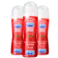 【杜蕾斯官方旗舰店】人体润滑甜诱草莓 情趣润滑剂 成人性用品