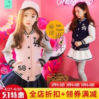 女童套装2017秋装韩版中大儿童打底裙裤棒球服宝宝学院风两件套潮