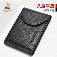 稻草人卡包男真皮驾驶证皮套大容量多卡位商务多功能名片夹卡套