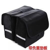 自行车骑行包装备包后货架包山地车驮包驼包后座包清新格子包