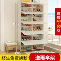 简易鞋柜简约现代鞋架多层实木纹组装经济型防尘家用门厅柜省空间 双排10层