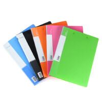 得力5302文件夹 商务A4双强力夹 整理收纳夹资料夹 办公用品文具
