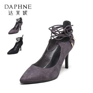 Daphne/达芙妮vivifleurs系列 时尚系带绒面尖头高细跟女鞋单鞋
