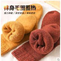 袜子女羊毛袜中筒加厚毛圈月子孕妇袜睡眠袜加绒保暖袜
