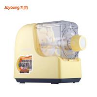 【九阳旗舰店】JYS-N21 面条机 家用全自动 可做饺子皮 多种模头 智能控制 螺旋出面