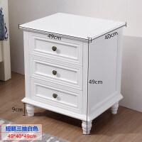 床头柜简约现代卧室收纳柜实木多功能白色床边小柜子美式储物柜 整装