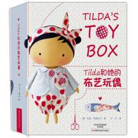 Tilda和她的布艺玩偶 布艺手工制作指导书 diy布艺拼布书教程 布艺基础教程 布艺手工制做书 玩偶制做 纸样布艺玩